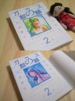 071103_0527〜0001.jpg