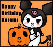 dear-kuromi.jpg