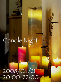 candle-night.jpg